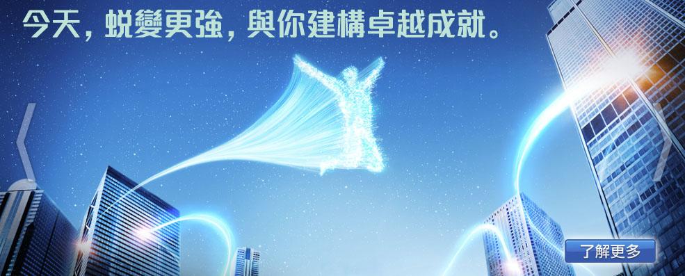 香港寬頻hkbn 2b寬頻電話商業寬頻及家居電話優惠計劃