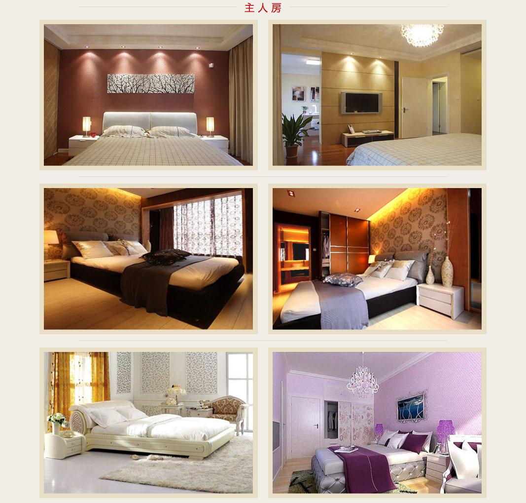 Home Design Ideas Hong Kong: 家居屋苑住宅村屋寫字樓裝飾設計