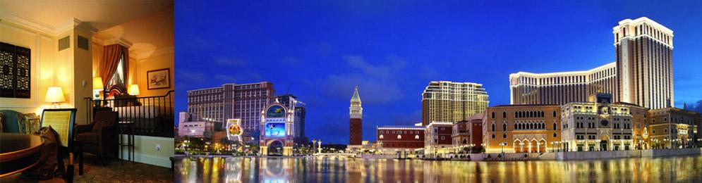 澳門旅行社澳門旅遊酒店旅住宿訂房特價格優惠來回船飛套票