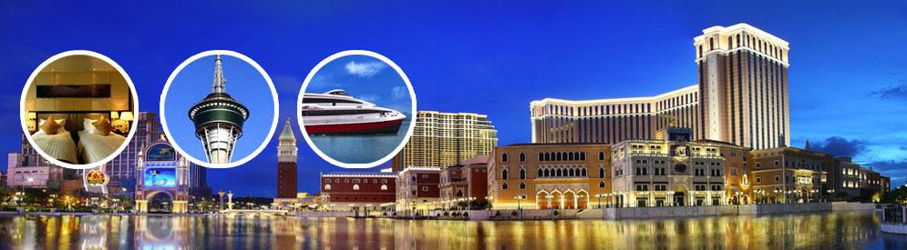 澳門威尼斯人渡假村酒店住宿自助餐連來回船票套票 venetian hotel macau buffet package
