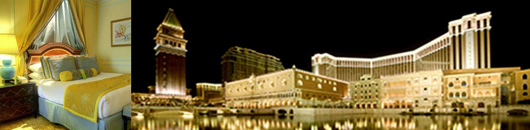 匯豐信用卡澳門威尼斯人渡假村酒店住宿價錢優惠匯豐hsbc visa信用卡澳門旅遊酒店自助餐酒店價格住宿訂房來回船飛票套票venetian hotel macau visa package
