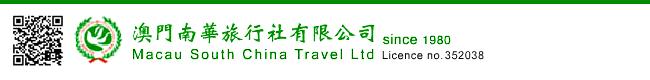 香港迪士尼樂園酒唐門票優惠 hk disney hotel package