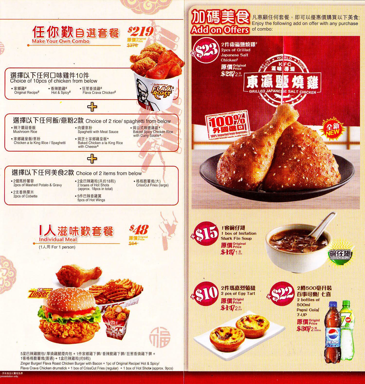 Kfc Fried Chicken Price - photo#30