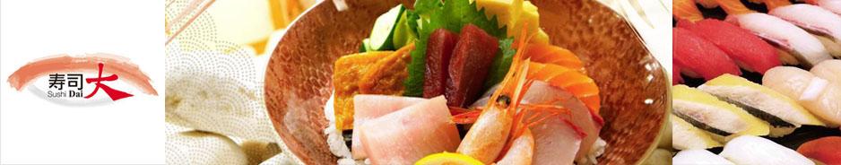 日本寿司大優惠價錢手卷壽司日式壽司自取速遞外賣紙服務 sushi dai take away delivery menu promotion package hong kong