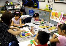 幼兒童繪畫畫課程興趣班