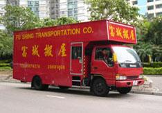 香港搬屋搬鋼琴搬運服務公司 house moving company