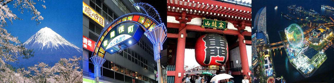 去日本旅行 japan travel package 東京機票、福岡機票、札幌機票、大阪、北海道優惠機票加酒店住宿自助遊自由行