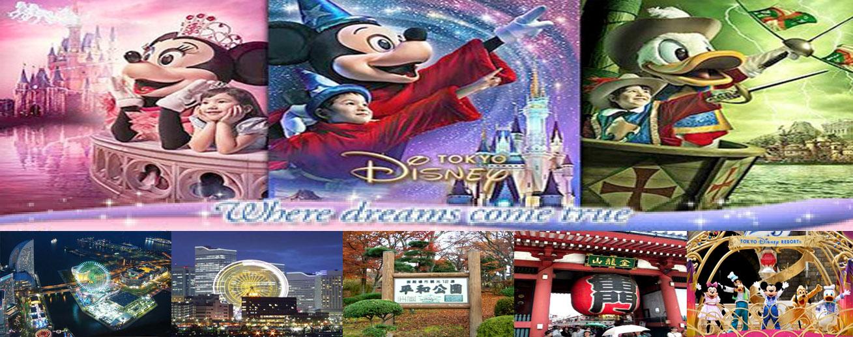 日本大阪東京迪士尼樂園主題公園酒店門票入場劵機票半自助遊優惠套票 japan osaka disney tokyo disneyland hotel package