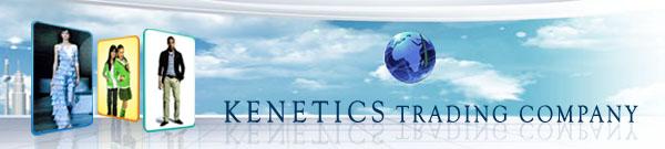 中國香港kenetics trading company hong kong china堅柏l中國香港時裝成衣貿易出口公司